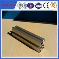 Cheap 40*40 aluminium profiles for Machine brackets and frame for sale