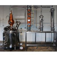 Quality 300L Copper Brewery Equipment Stainless Steel Tank Mash Tun for Distillery wholesale