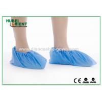 China Blue Disposable CPE Shoe Cover for Industry , Waterproof Disposable Footwear on sale