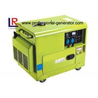 Buy cheap 50Hz/60Hz Electric Star 230V silent Diesel Generator by Air-cooled from wholesalers