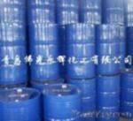Quality Ethylene Glycol wholesale