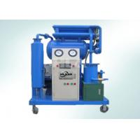 Quality Small Size Vacuum Transformer Oil Filtration Machine Insulating Oil Purifier wholesale