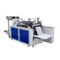 Quality CPE-500 Computer Control Hot Sealing Disposable Glove Making Machine wholesale