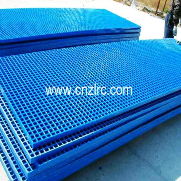 Vinyl Ester Pipe : Cheap micro mesh frp vinyl ester resin grating of ec