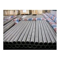 Buy cheap Precision Cold Seamless Boiler Tubes Annealed For Fluid pipe / Structure Pipe product