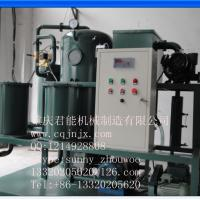 China ZLA Transformer Oil Reconditioning, Oil Degassing, Oil Dehydrating equpment on sale
