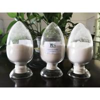 Quality Marine Chondroitin Sulfate Sodium 90% Purity from GMP Manufacturer for Joint Health wholesale