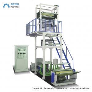China HDPE, LDPE, LLDPE plastic film blowing machine on sale
