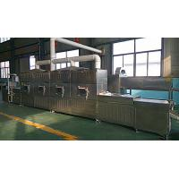 Quality Chilli Ring Drying Equipment wholesale