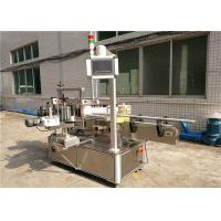 Quality Double Side Flat Bottle Labeling Machine for Transparent Labels without bubbles wholesale