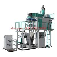 Quality High Speed PP Film Blowing Machinery Blown Film Plant 30-80kg/h wholesale