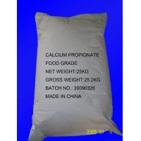 Quality Calcium Propionate Food Additives Ingredients C6H10CaO4 wholesale