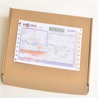 Buy cheap Recycled Corrugated Posting Parcel Package Box from wholesalers