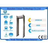 Quality Security Multi Zones Door Frame Metal Detector Walk Through 4-8 Hours Backup Battery wholesale