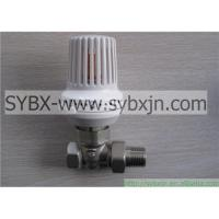 Quality Thermostatic radiator valve wholesale