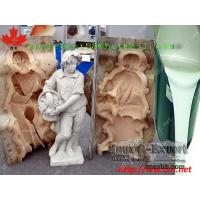 China SELL Silicon rubber for mold making on sale