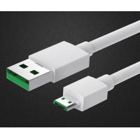 Buy cheap USB Chargering Cable of high speed/current Micro USB fast Charging and Data from wholesalers