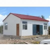 Quality freely move modular house wholesale