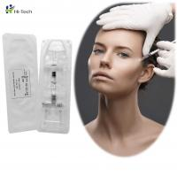 China Cosmetic Plastic Surgery 10ml Facial Comfortable HA Filler on sale