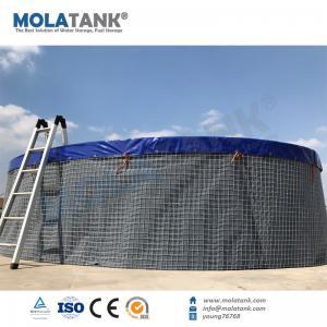 Quality Molatank PVC Tarpaulin Flexible Fish Breeding Farming Tank with whole Accessories wholesale