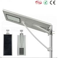 China Custom-Made Integrate Solar Street Light With Pole For Outdoor sensor solar street lights on sale