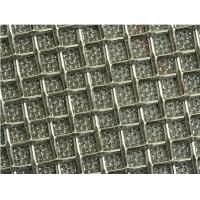Cheap 5 Layers Stainless Steel Sintered Wire Mesh With Standard Size: 600×1200×1.7mm, for sale