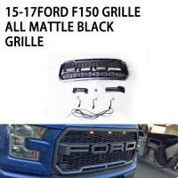 Quality Custom Cool Side Step Running Boards ABS Front Bumper For Ford F150 Raptor wholesale