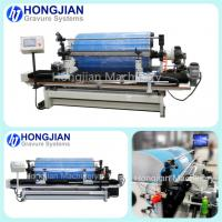 Quality Rotogravure Proofing Press Gravure Drum Proofing Machine Proofer for Engraved Cylinders Rollers wholesale