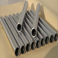 Buy cheap Alloy 625 tube product