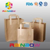Quality Customized Size No Printing Brown Kraft Paper Bag Shopping Bags With Handle wholesale