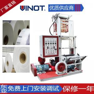Cheap SJ series PE high-speed High & Low-Pressure film blowing machine Width of single for sale