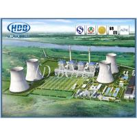 Quality Eco - Friendly Horizontal Circulating Fluidized Bed Combustion Boiler Easy Operation wholesale