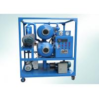 Quality Multi Stage Transformer Oil Dehydration Machine Oil Water Separator 18000 L/hour wholesale