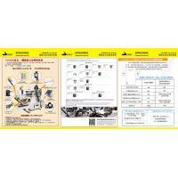 Ac brushless servo motor images ac brushless servo motor for Bent creek motors inventory