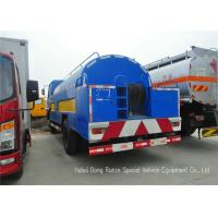 Quality Stainless Steel Liquid Tank Truck / Water Tanker Truck With High Pressure Jetting Pump wholesale