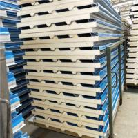 Quality 50mm corrugated blue PU (polyurethane ) foam core material cover with 0.426mm steel sheet both side wholesale