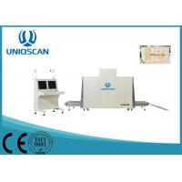 Quality Stainless Steel  Airport Luggage Scanner , Airport Security Baggage Detector wholesale