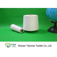 Quality High Tenacity 20s/2 Raw White Spun Polyester Sewing Thread On Cones wholesale