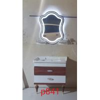 Quality Modern Rectangle 15mm PVC Bathroom Cabinet With LED Sense Mirror wholesale