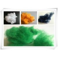 Quality Polyester Fiber Modified Bosilun Fiber With Good Skin Affinity And Heat Resistant wholesale