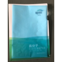 China Blue Self Adhesive Tapes 40 Micron 0.04mm Plastic Release Film on sale