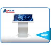 Quality Touch Screen Self Service Restaurant Kiosk With Wifi , White Powder Coated Surface wholesale
