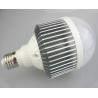 Buy cheap High Luminous E27 Led 18W Light Bulb Pure White 5000k led Shopping Malls from wholesalers