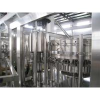 Quality Electric Driven Carbonated Beverage Filling Machine For Beer / Wine 2000kg 5KW wholesale