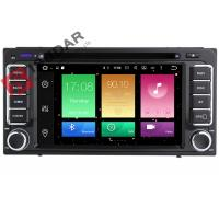 Quality Durable Android Car Head Unit For Toyota Corolla Gps Navigation Entertainment System wholesale