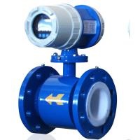 Quality Integarted type Electromagnetic flow meter with CS flange type wholesale