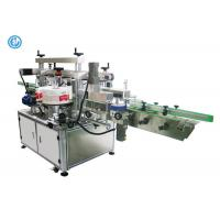 Cheap Soy Sauce Bottle Labeling Machine Stainless Steel , Front And Back Double Side Labeling Machine for sale