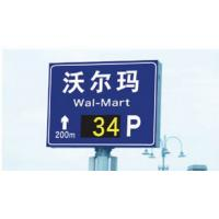 Quality Pixel Pitch P16 / P20 Traffic LED Display Brightness Adjustable High Visibility wholesale