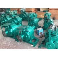 Quality Boiler Grate Small Speed Reducer Gearbox Worm Drive Reduction Gearbox wholesale