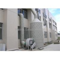 Buy cheap High Strength Construction Acid Fume Scrubber Tower for Acid Gas Absorption product